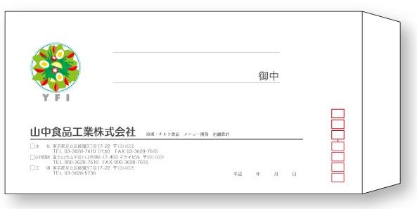 封筒印刷なら【プリンティ】にお任せ!~お洒落なデザインの封筒を作成したい方へ~
