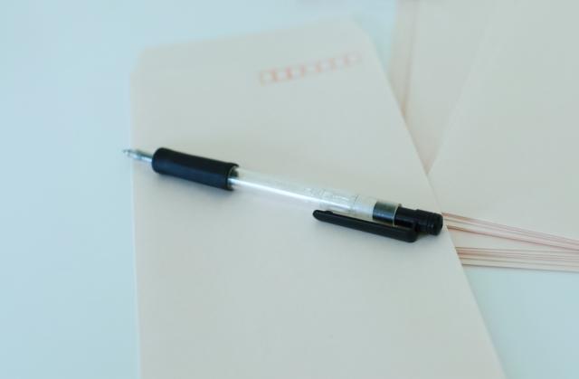 封筒の宛名書きのマナー